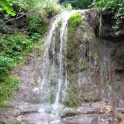Woziłów-kaskadowy wodospad