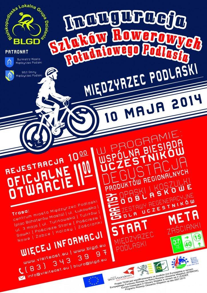 PLAKAT-RAJD-ROWEROWY-MIEDZYRZEC-2014
